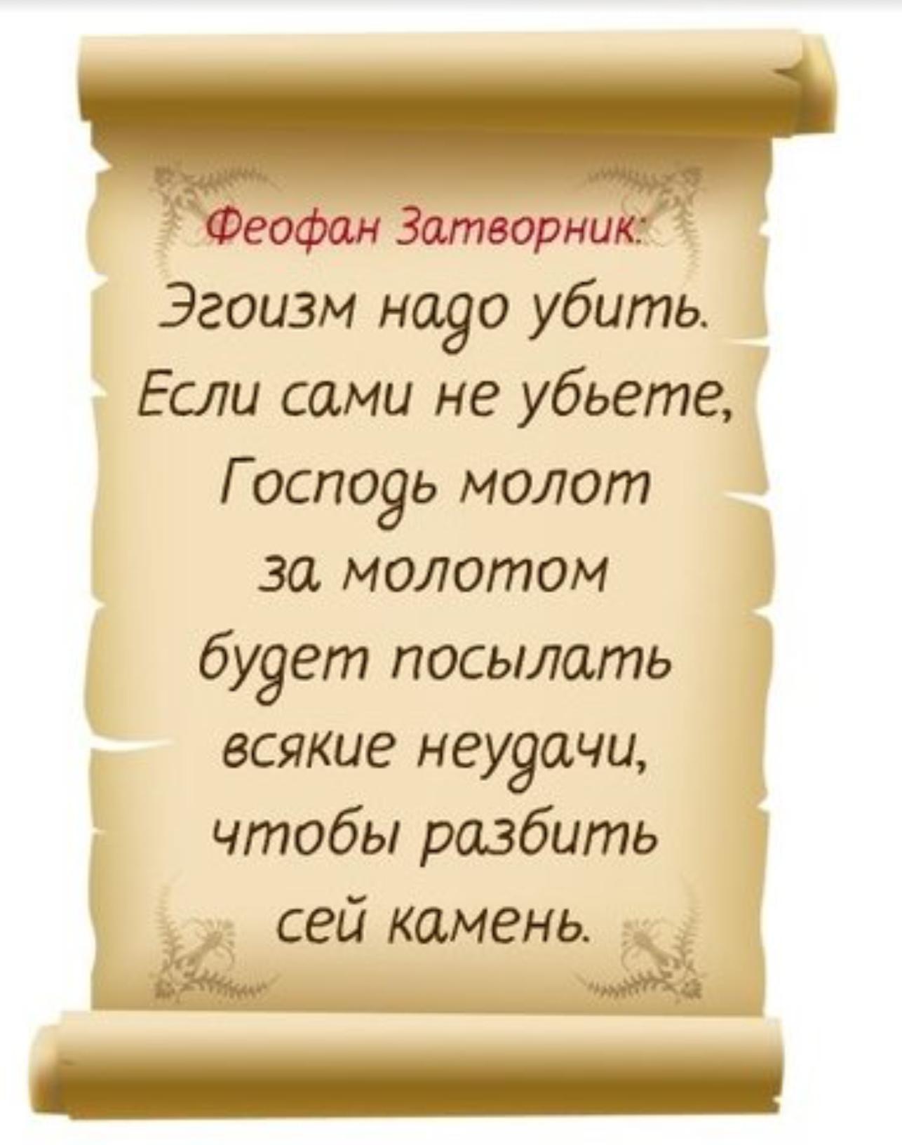 Мужчина и женщина отношения в православной традиции